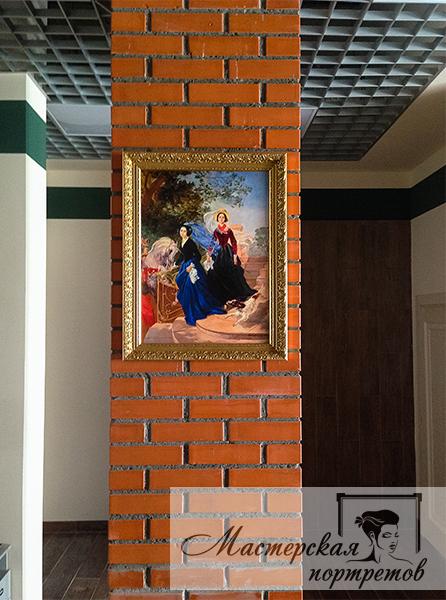 Копия картины маслом Брюллова - Портрет сестер Шишмарёвых