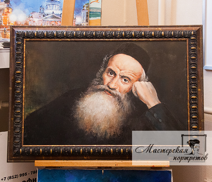 Копия картины Пэн Юдель Моисеевича - Портрет старого еврея